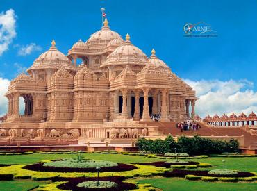 Ahmedabad Tour and Travel Info